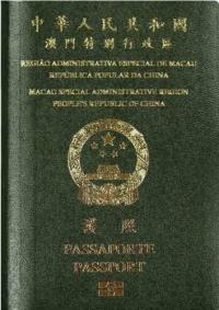 特區護照於英國可快速通關