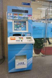 補領行車稅稅圈可使用自助服務機