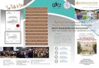 國際認可專業婚禮策劃及設計師高級認證課程