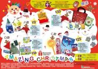 Amazing Christmas 2014心意