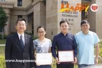 澳大科技學院博士生獲最優論文獎