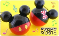 Mickey Minnie將紙盒變喇叭