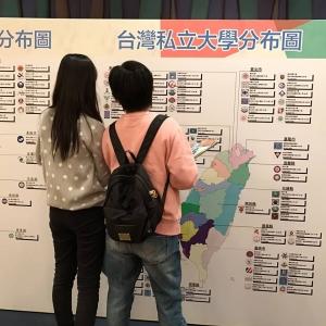 台灣2018年秋季班入學招生簡章