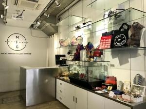 時尚廊徵集本地品牌加入寄售計劃