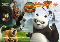 功夫熊貓學堂體驗奇妙魔法