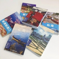 Lonely Planet 中文作者招募