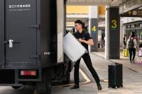 機場DoortoDoor行李運送服務