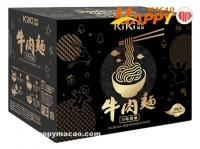 KiKi聖誕禮盒