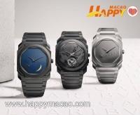 BVLGARI第 7 款萬年曆腕錶