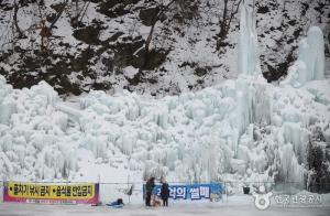 韓國冰雪主題慶典2020