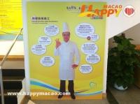 中華廣場食品安全展示