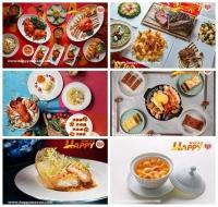 2020春節及情人節自助餐大餐一覽表
