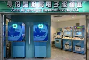 多功能自助服務機可檢測身份證真偽
