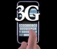 珍惜地球2G手機回收計劃