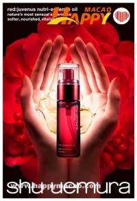 紅萃能量多效護膚油