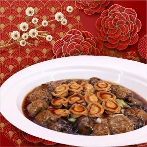 樂軒華新春賀年菜