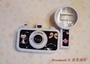 Heartmade X 萬象攝影 特別版 La Sardina Lomo相機