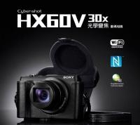 SONY首部支援 Camera Apps相機