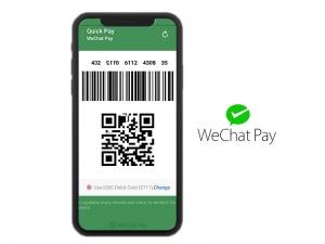 WeChat Pay HK開通跨境支付