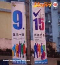 915行使公民權利 投神聖一票