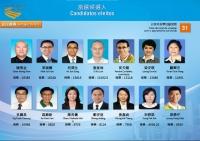 第五屆立法會選舉結果