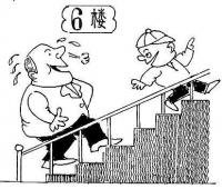 爬樓梯可防骨質疏鬆?