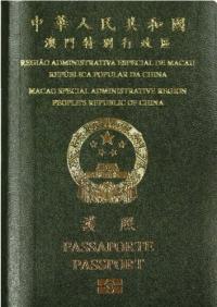 特區護照免簽證又增三國