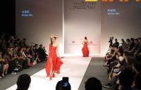 《時尚匯演》設計大師展時尚