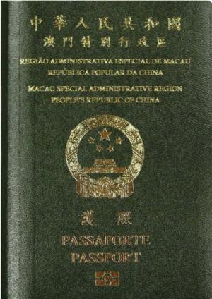 澳特區護照免簽入境阿聯酋