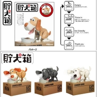 趣怪小狗儲蓄箱