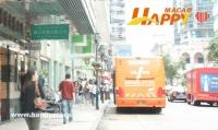 中區巴士路線周日分流