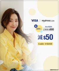 Visa母親節網購專屬禮遇