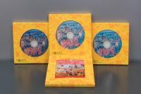 《澳門年鑑》光碟精裝公開發售