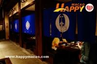 澳門首間藍帶日本餐廳