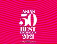 亞洲50最佳餐廳排名51至100位餐廳名單