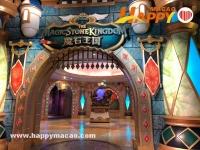 免費!冒險王國樂園