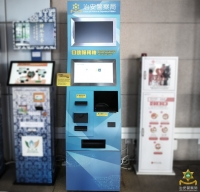 治安警察局於五地點增自助服務機
