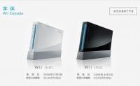 又一個時代的終結  再見Wii