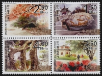 2012我最喜愛的澳門郵票