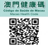 優化健康碼系統研增行程記錄