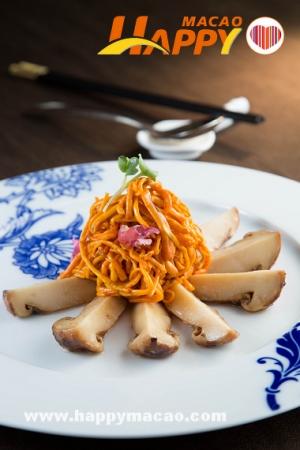 養生野菌珍饈宴