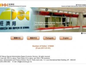 經濟局推電子提交工業產權續期申請服務