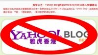 莎喲娜啦  Yahoo! Blog