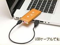 鬆弛熊USB充電式暖手器