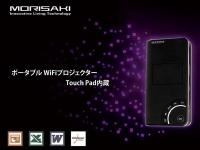 Morisaki 多功能WIFI投影機