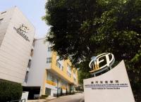 旅院2020/21學年研究生課程