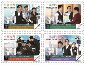 警察總局成立二十周年郵票