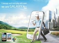 GALAXY Ace Duos雙卡智能電話