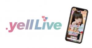 騰訊雲支援直播平台Yell Live提升直播質素