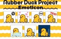 橡皮鴨WeChat表情符號